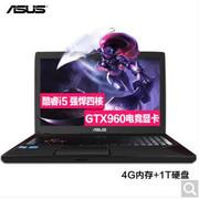 【ASUS授权专卖】 ZX53VW6300(i5-6300.4GB/1TB/2G独显GTX 960M)