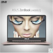 【ASUS授权专卖】华硕 U4000UQ6200(i5 6200U/4GB/128GB.940M显卡)