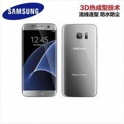 【三星samsung授权专卖  顺丰包邮】三星 GALAXY S7(G9300/全网通)