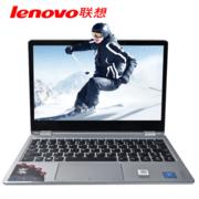 【顺丰包邮】联想 YOGA 710-14ISK-IFI(8GB/256GB/2G独显)14英寸轻薄笔记本电脑酷睿i5-6200U 8G内存/256G固态/2G独显/ 皓月银
