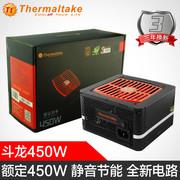 Tt(Thermaltake)额定450W 斗龙DPS-450P 电源(主动PFC/宽幅设计/12cm智能温控风扇)