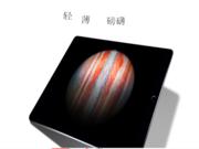 苹果 iPad Pro(32GB/WiFi版)