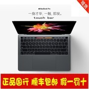 【apple授权专卖】 新款Macbook Pro (MNQF2CH/A)深空灰 2016款
