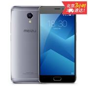 【爱科入网价799元+充值200元话费】魅族 魅蓝Note 5(全网通)3G+32G