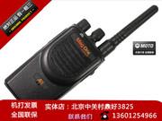 摩托罗拉 Mag One A8  中端对讲机超好品质