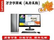 联想 天逸510S(i5 7400/8GB/128GB+1TB/集显)