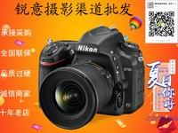 锐意摄影 尼康24-70镜头限时特价  搭配D750一套8800元