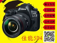 佳能5D4特价10500元其他5D系列产品特惠均有
