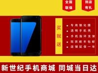 【当日达】【12期/0息 以旧换新  ¥2899 顺丰包邮+送钢化膜+手机壳】三星 GALAXY S7 G9300(全网通) 息屏提醒,防水功能,快速