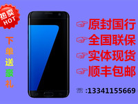促销热线13341155669★三星 GALAXY S7 Edge(G9350/全网通)