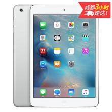 【全国联保 赠高清膜】苹果 iPad mini 2(32GB/WiFi版)