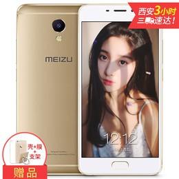 【全国包邮】 魅蓝 魅蓝Note 5 3+32G 八核处理器 4000毫安大电池