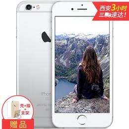 【特价包邮 送钢化膜+防摔壳】苹果 iPhone 6S Plus