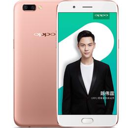 【顺丰包邮】OPPO R11 全网通4G+64G 双卡双待 移动联通电信4G手机