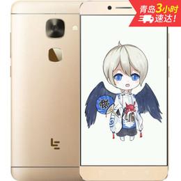 【顺丰包邮 当天发】乐视 乐S3(全网通)移动联通电信4G 双卡双待