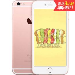 【顺丰包邮 钢化膜  手机壳】苹果 iPhone 6S(全网通)32GB/128GB