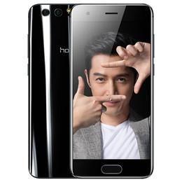 【顺丰包邮】荣耀9  6+64G  尊享版全网通 4G智能手机