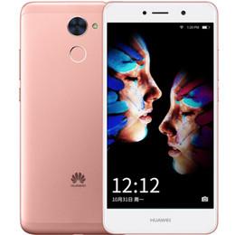 【顺丰包邮】华为畅享7 Plus 3GB+32GB 移动联通电信4G