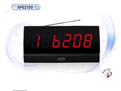 迅铃 工厂无线呼叫系统流水线呼叫接收主机APE2100