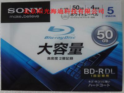 正品 索尼/SONY  50GB 蓝光盘(BNR50A)BD-R 一次性刻录