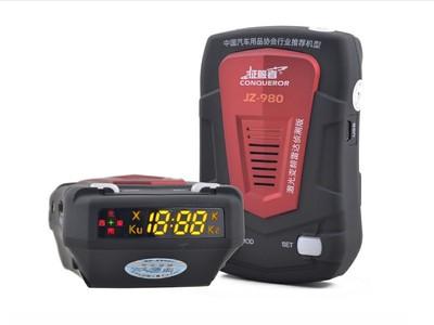 征服者 JZ980 雷达预警仪 中汽协推荐 红色