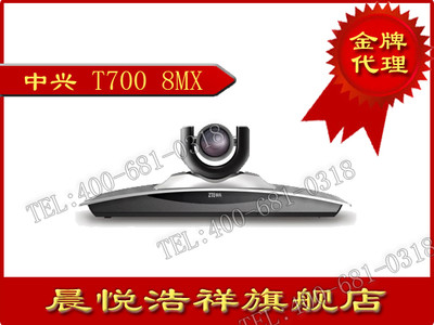 中兴 ZXV10 T700-8MX