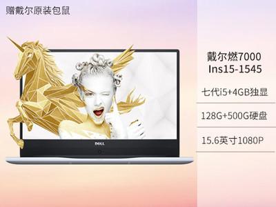 强悍第七代酷睿i5-7200U,4GB独显,128G+500G混合硬盘;15.6英寸1080P,微边框,炫薄金属机身