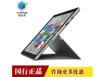 微软授权实体店  原封 全新  联保 微软 Surface Pro 3(i7/256GB/专业版)实体店 现货 渠道批发价 送屏幕贴膜,机身贴膜
