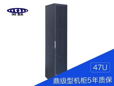 奥科 鼎极型服务器机柜(OKE36047U)