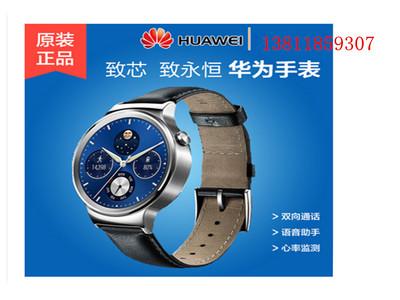 经典系列华为WATCH智能手表 智能手环 运动手表 电话手表 可通话蓝牙连接 尖尾*表带(钢色)