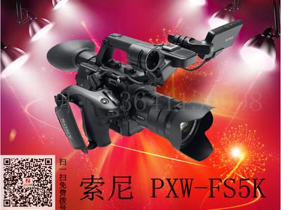索尼 PXW-FS5K 仅售:18500元  苏妍:13641136998