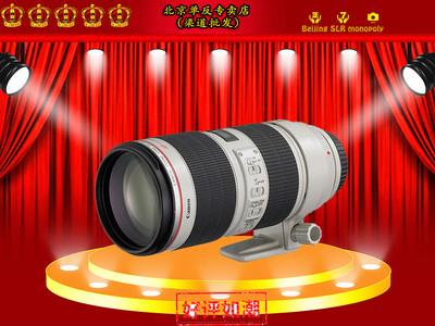 【佳能特约经销商】佳能 EF 70-200mm f/2.8L IS II USM仅售:10900元, 详情请致电:1210111657 陈娜