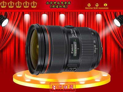 【佳能特约经销商】佳能 EF 24-70mm f/2.8L II USM仅售:9950元。详情请致电:18210111657 陈 娜
