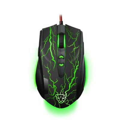 电竞游戏鼠标摩豹V5可自定义编程带呼吸灯送游戏鼠标垫dota lol