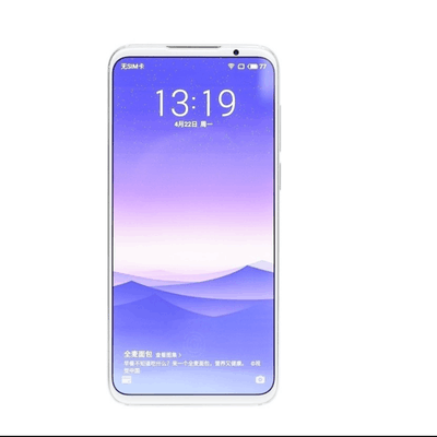 魅族 16s(6GB RAM/全网通) 白色 行货128GB