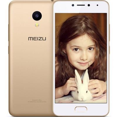 【现货包邮】魅族5 魅蓝A5 手机 香槟金 移动联通4G(2G+16G)标配