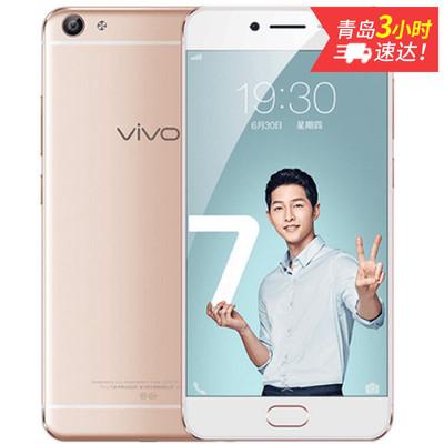 vivo X7 全网通 4GB+64GB,智慧引擎2.0,过滤蓝光全局,送豪华礼包