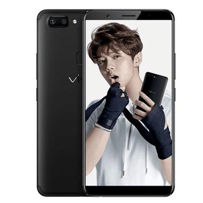 【顺丰包邮】vivo X20Plus 全面屏手机 全网通 4G+64G 移动联通电信4G 金色 行货64GB