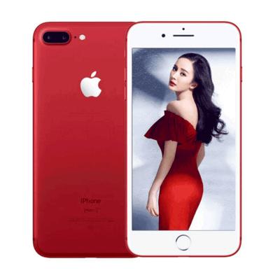 【特价包邮 送壳膜】苹果 iPhone 7 Plus(红色特别版/全网通)