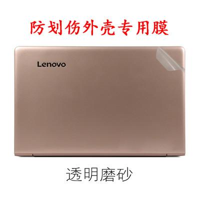 笔记本专用膜防划伤外壳+防炫光内屏膜+防水硅胶键盘膜如需贴好请备注