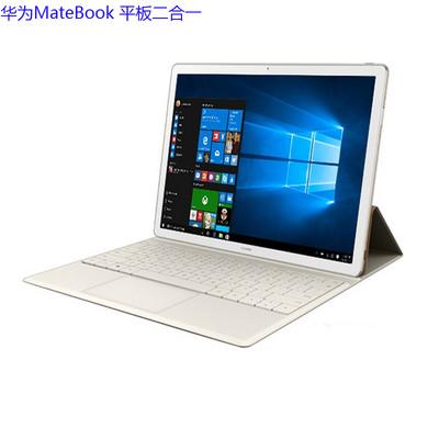 华为 MateBook(M3/4GB/128GB)12英寸平板二合一笔记本电脑 含键盘