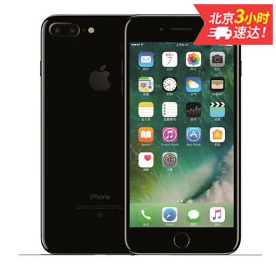【爱科入网价5388元+充值300元话费】苹果 iPhone 7 Plus(全网通)