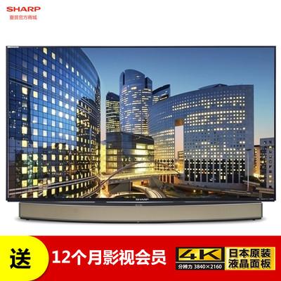 Sharp/夏普 60英寸4K高清网络电视 优酷版 LCD-60TX85A