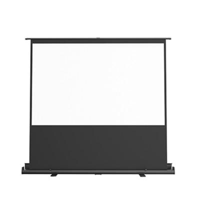 XGIMI 极米 92英寸16:10地拉幕布