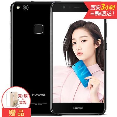 【现货送支架】华为 nova 青春版 4+64GB 2.5D弧面玻璃  对标华为nova