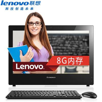 【官方授权 顺丰包邮】联想 扬天S4150   21.5英寸家用一体机 奔腾G3900T 4GB  1TB  DVD刻录机 预装Windows 7