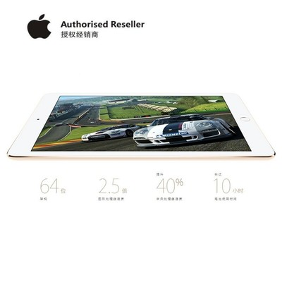【apple授权专卖 顺丰包邮】苹果 iPad Air 2(128GB/WiFi版)