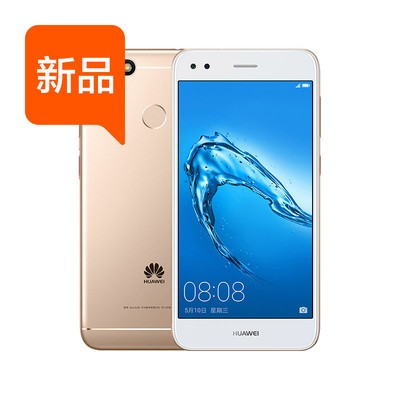 华为畅享7 3GB+32GB 移动联通电信4G手机 双卡双待 智能手机