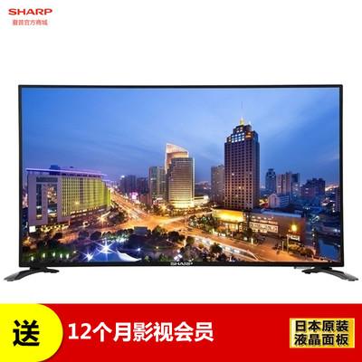 Sharp/夏普 LCD-45T45A  45英寸液晶网络智能平板电视机