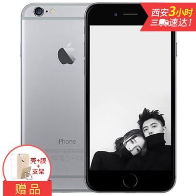 【特价包邮送钢化膜+防摔壳】苹果 iPhone 6(全网通)